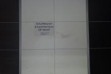 Van Kempen Houthandel - schuifdeursystemen